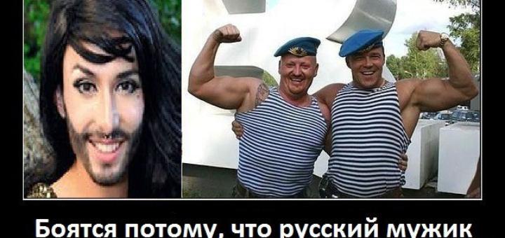 Вся иностранцы боятся русского мира Валуек поле раскинулась